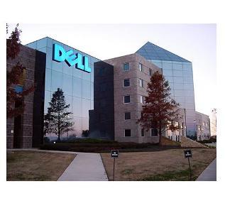 dell-headquarters