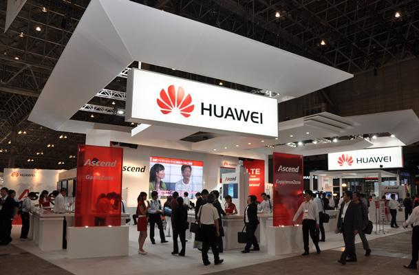 Huawei Booth