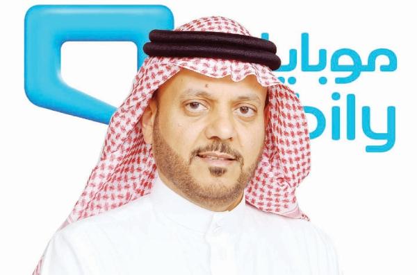 Marwan Al-Ahmadi, chief business officer, Mobily
