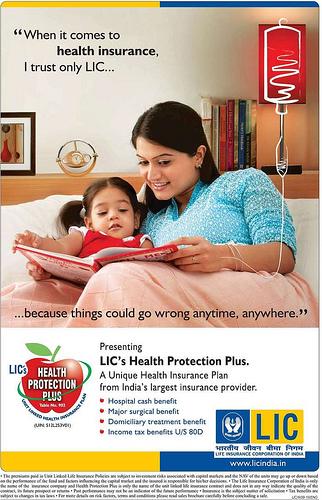 lic-health-protection-plus