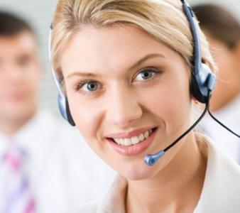 call centers theopenforum