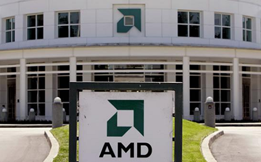 Amd Acquires Wireless Vr Technology From Nitero Infotechlead