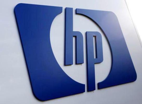 HP new