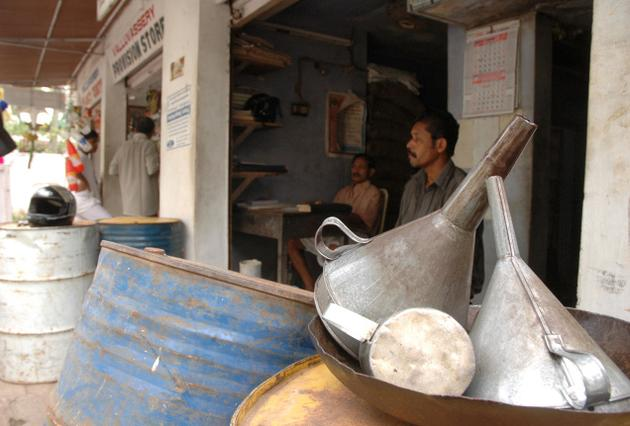 Ration shop to go paperless