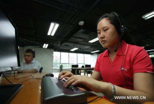 China app for visually disabled people