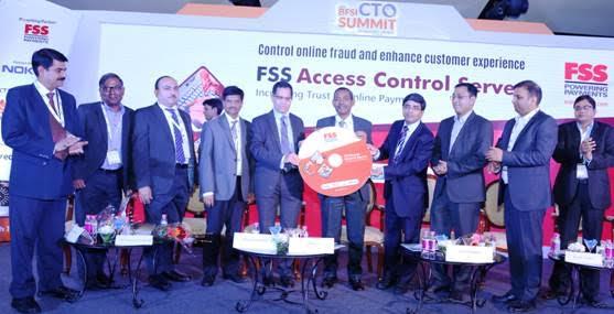 FSS Access Control Server launch