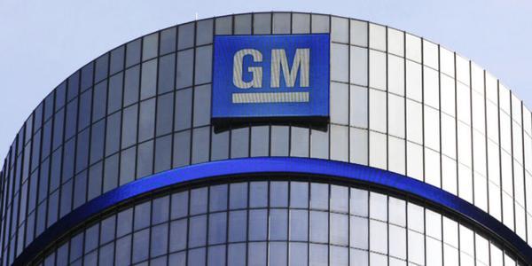 gm-building