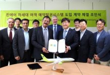 Jin Air and IBS Software