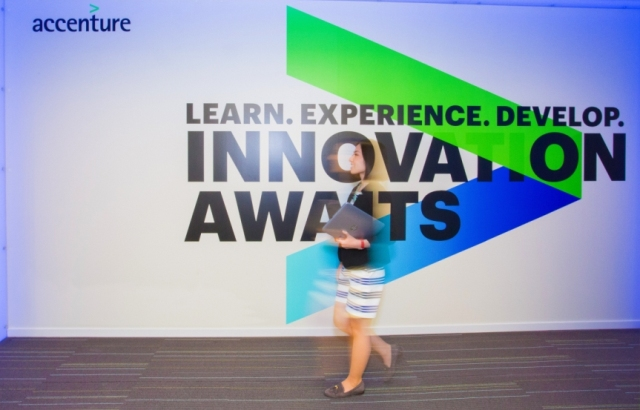 Accenture Innovation Hub in Atlanta's Technology Square