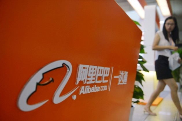 Alibaba and technology