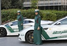 Dubai Police and Riverbed