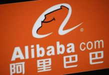 Alibaba AI chip business