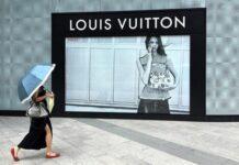 Louis Vuitton shop in Fuzhou