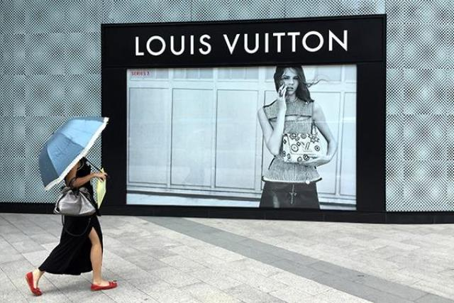 Louis Vuitton shop in Fuzhou