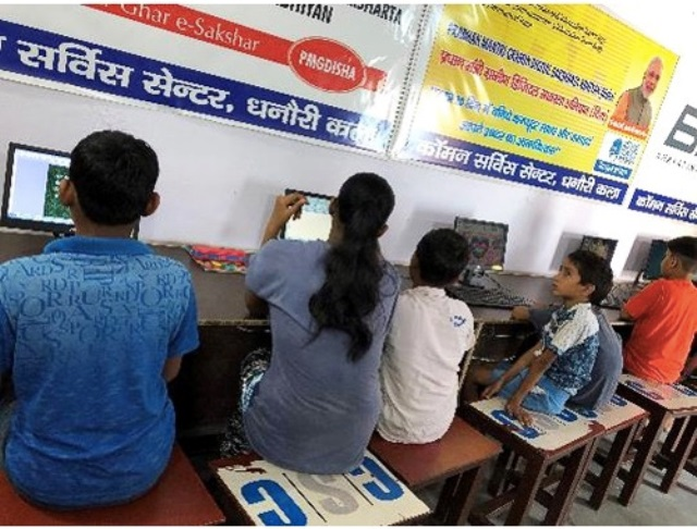 India Common Services Center