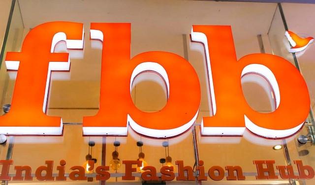 FBB retail shop