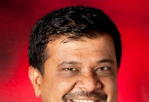Check Point Systems Sundar Balasubramanian