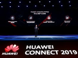 Huawei Connect