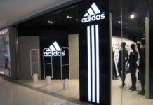 Adidas retail shop