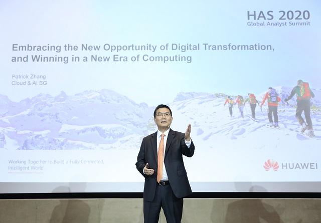 Huawei Patrick Zhang