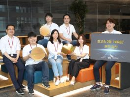 SK hynix employees posing for the commemorative photo celebrating the mass-production of HBM2E