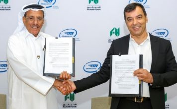 Mobileye selected by Al Habtoor Group