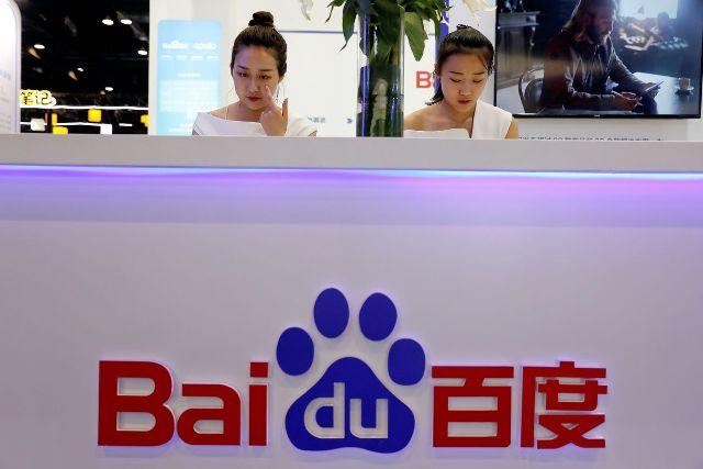 Baidu advertising