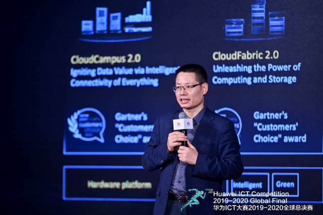 Kevin Hu delivering his speech at the Huawei Datacom Certification Global Launch