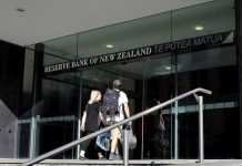 Reserve Bank of New Zealand IT investment