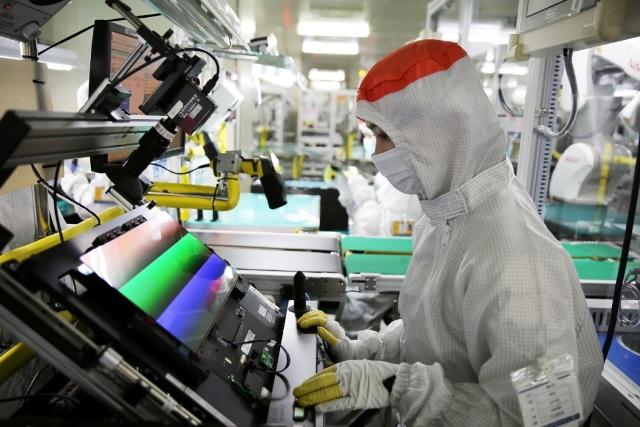 Samsung Display OLED display equipment