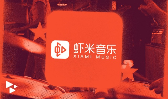 Xiami Music from Alibaba