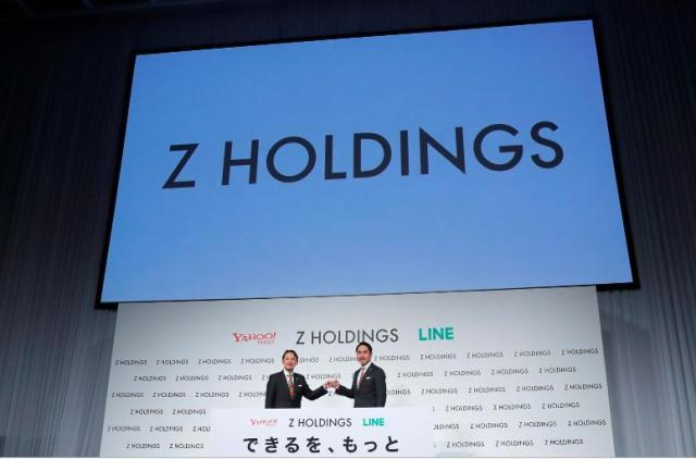 Z Holdings investment