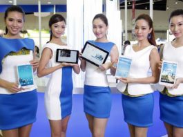 Intel Taiwan job