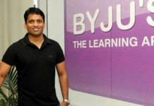 Byju's digital learning