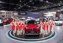 Toyota Motor and technology